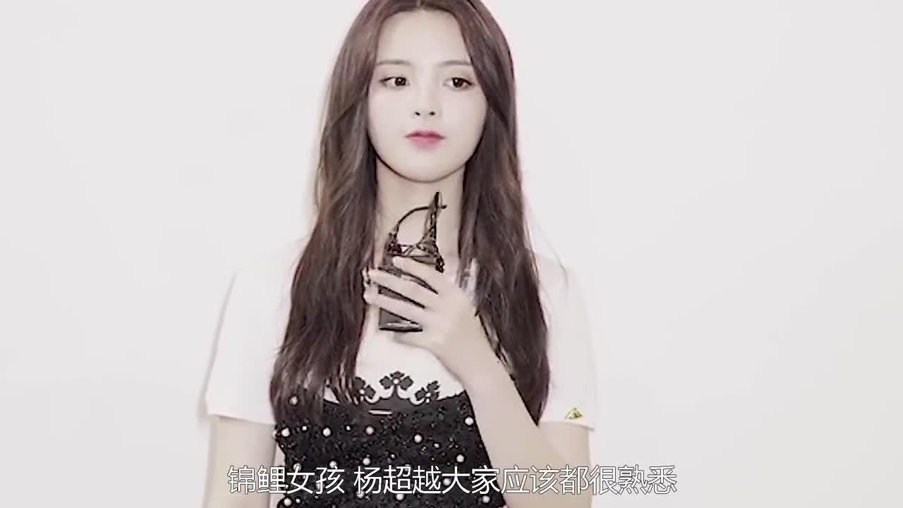 杜海涛问杨超越:两个男生同时喜欢你怎么办?她的回应,太耿直