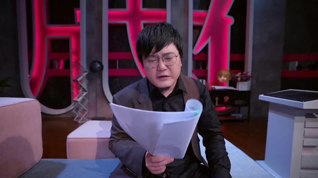 王建国找杨蒙恩对稿结果被怼