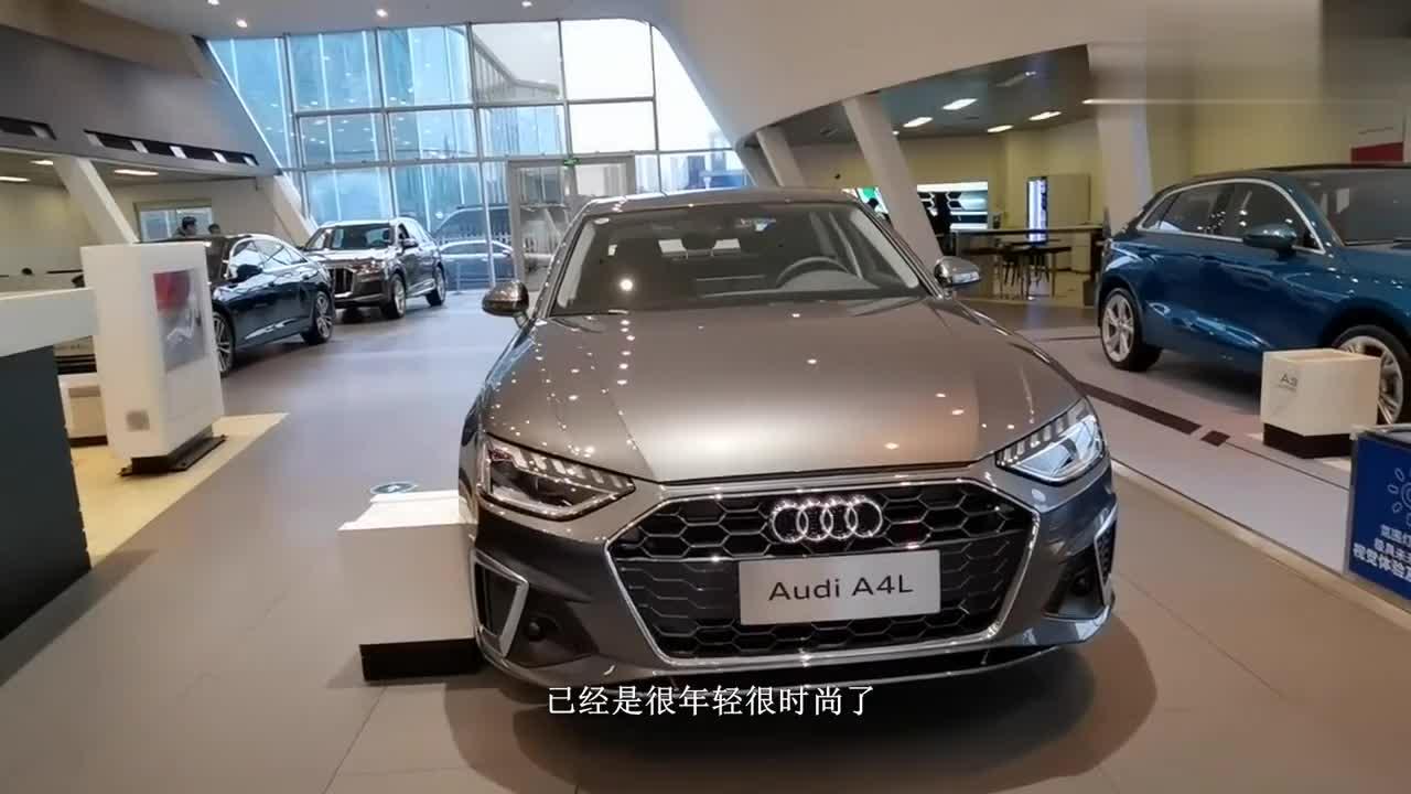 视频:奥迪A4L比奔驰C级更值得买?四驱版本比两驱版本性价比更高吗?