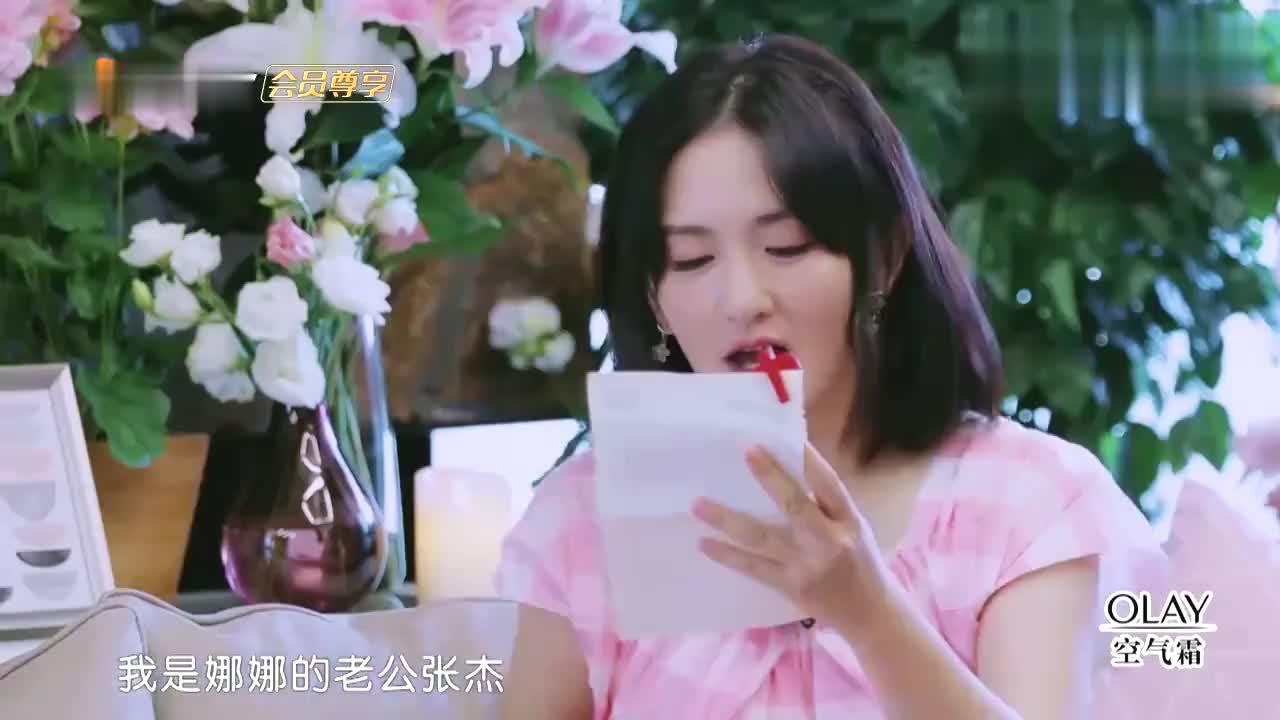 张杰揭露谢娜的缺点:尤其是同住的小姐姐,程莉莎开始慌了