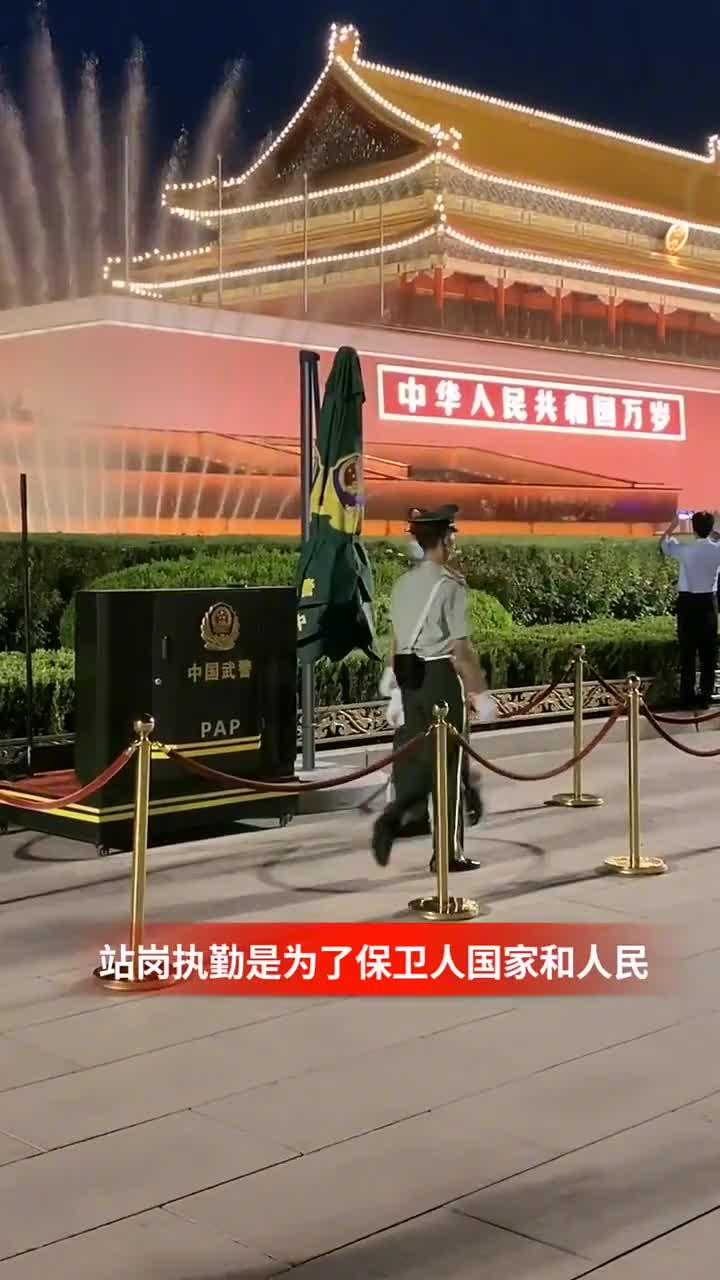 夜晚中换岗仪式,中国军人换岗动作超级帅。天安门广场美丽风景线