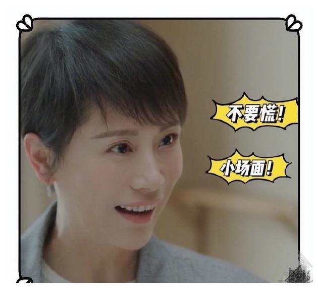 海清晒表情包 为张子枫赵今麦等小演员高考加油
