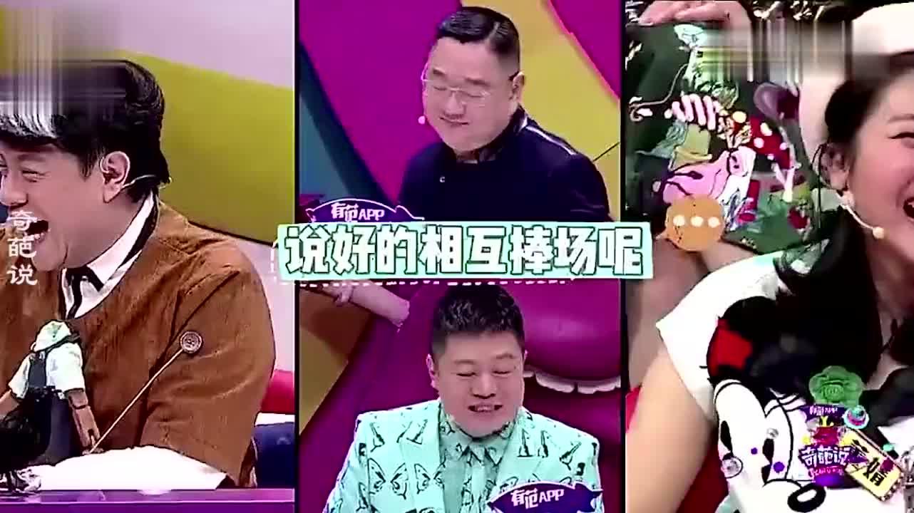 马东张绍刚相爱相杀合集:两人以撒贝宁为引线,开始无底线争论!