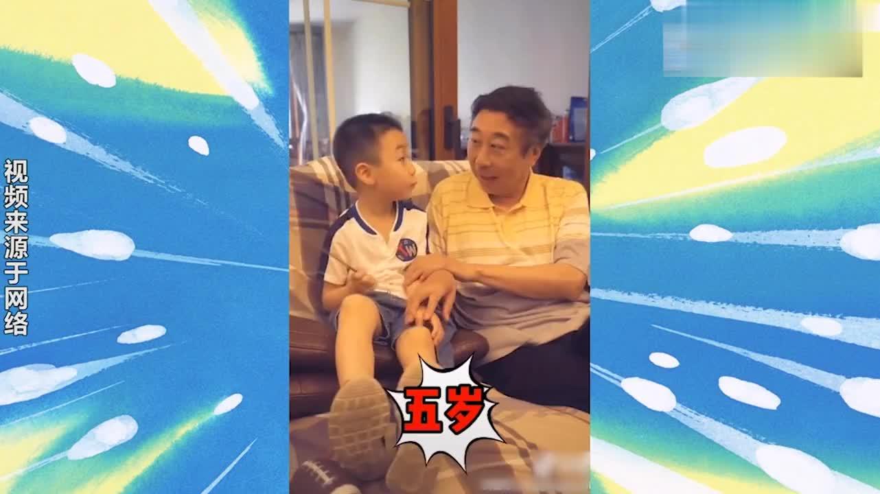 冯巩孙子:你今年五岁,因为没我你当不上爷爷!明星被孙子坑系列