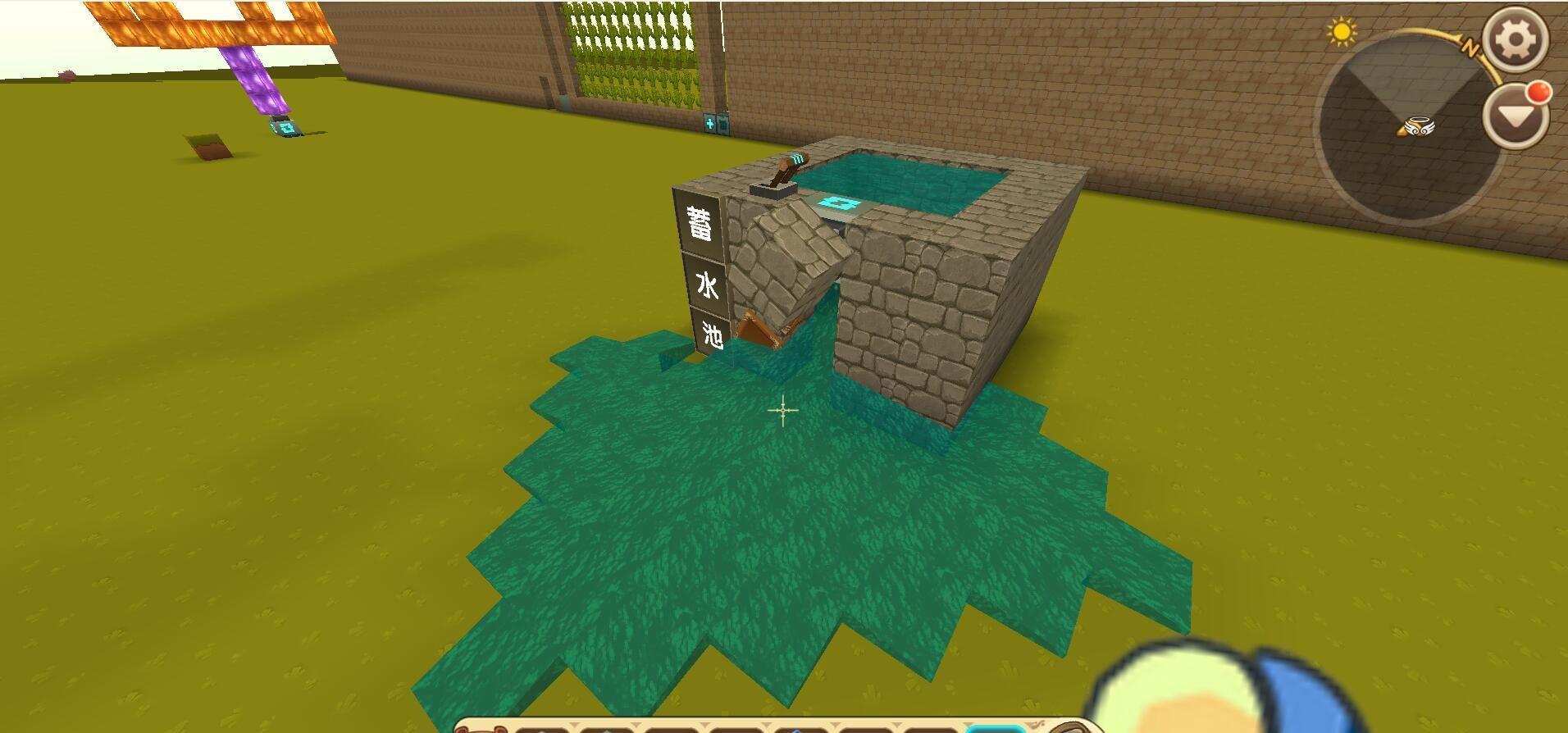 迷你世界大神养成记:蓄水池和阀门的制作教程