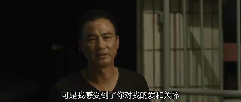 林国权怀念小忠,每晚在窗前等他,心里一阵酸楚