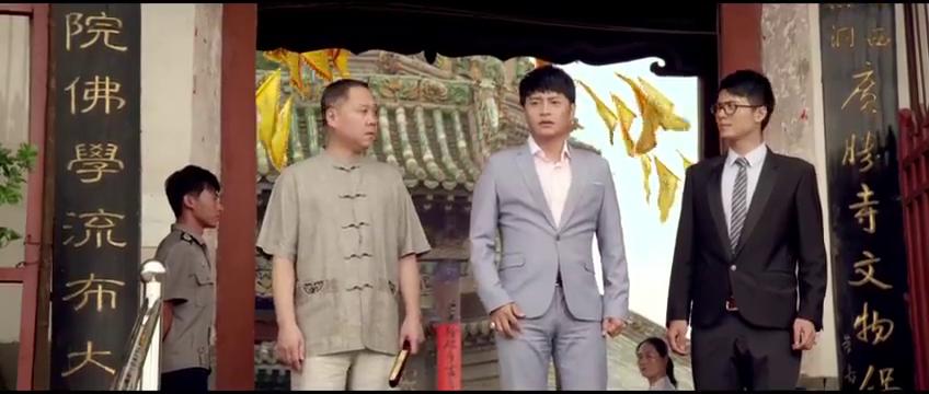 张定涵对陈志朋和女友的结婚照很感兴趣,一路都在疑惑