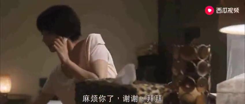 单身男女:高圆圆收拾房间,不料却发现天乐的求婚戒指,太难受了