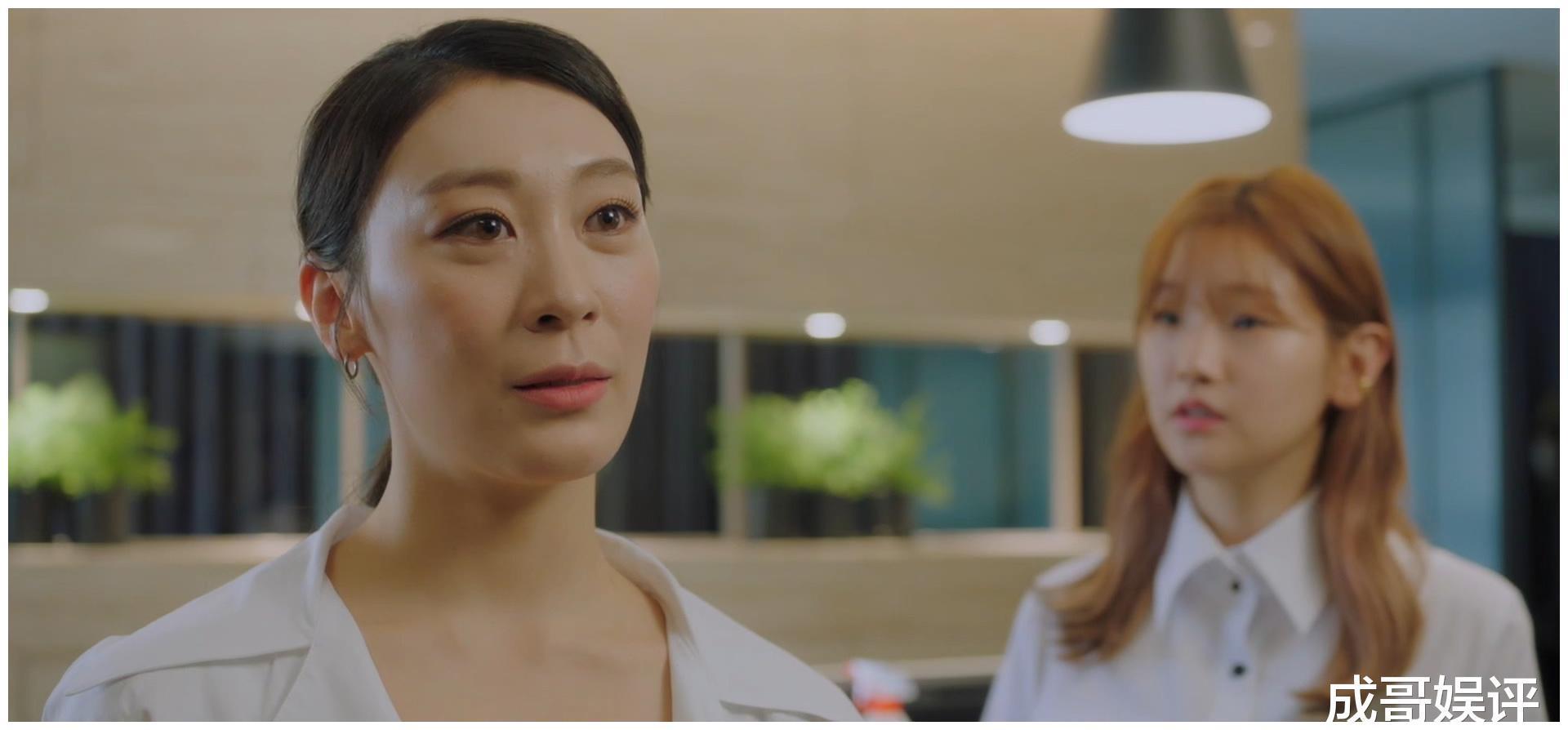 《青春记录》里让人反感的女人不是珍珠,而是郑智雅与安正河母亲