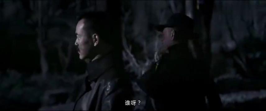 邪不压正:蓝青峰真是有实力,住着皇宫四合院,还有好几栋楼