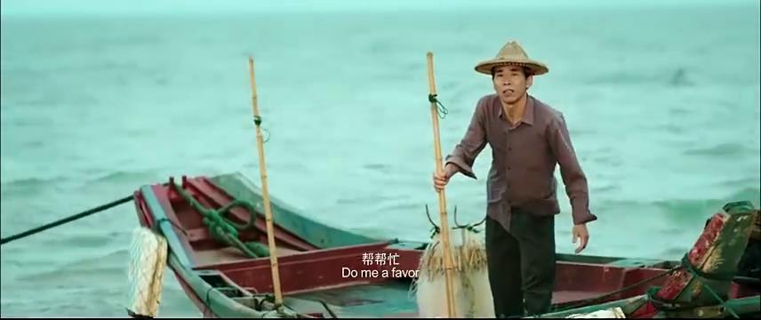 摩登年代:徐峥丢了台胞证,想找渔夫帮忙偷渡,连女儿都不要了!