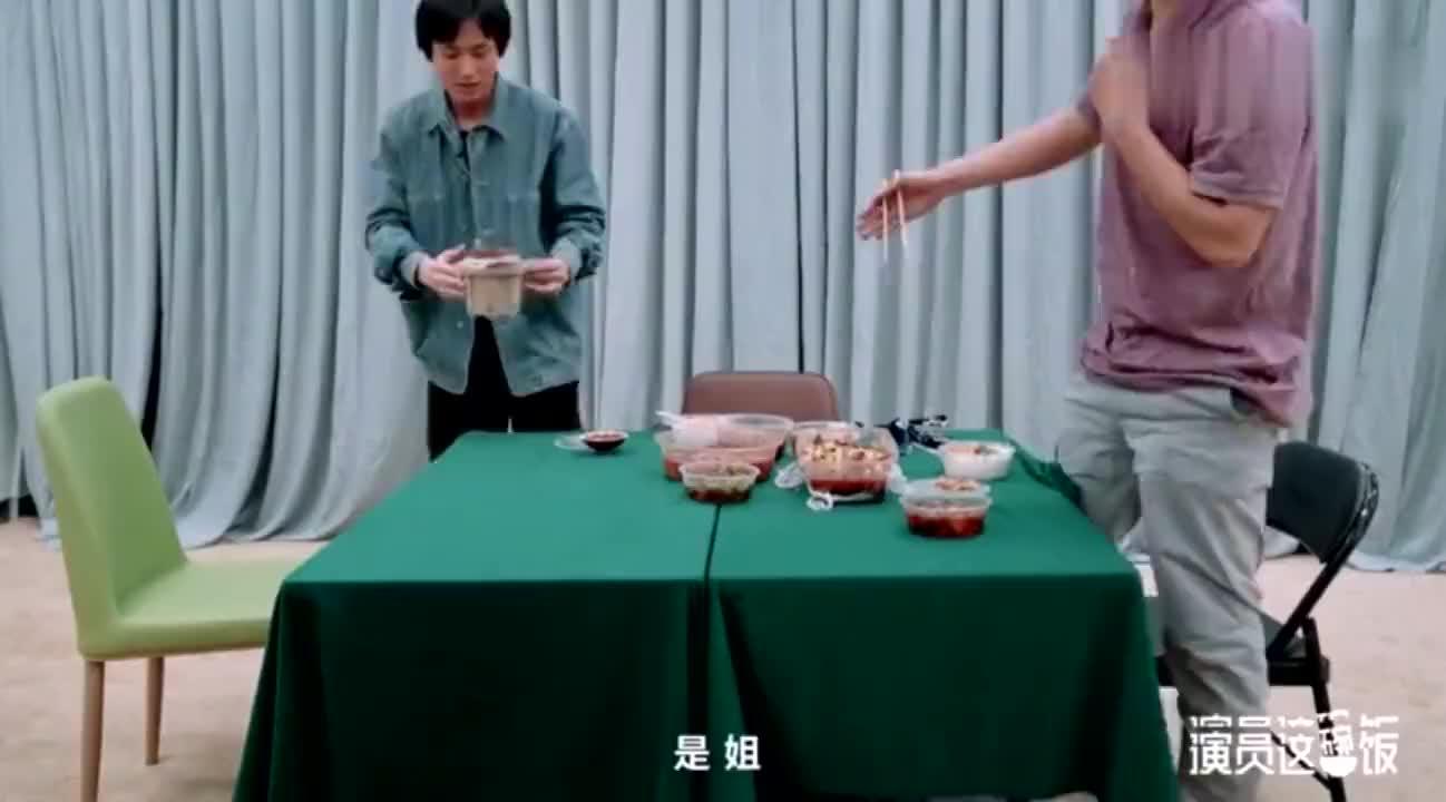 赵薇突然到来,是因为听说张哲瀚和王森吃饭吃得很无聊?