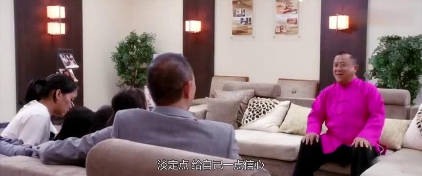 六福喜事:杨伟重男轻女,一看见儿媳妇生得是孙女,成了这个表情