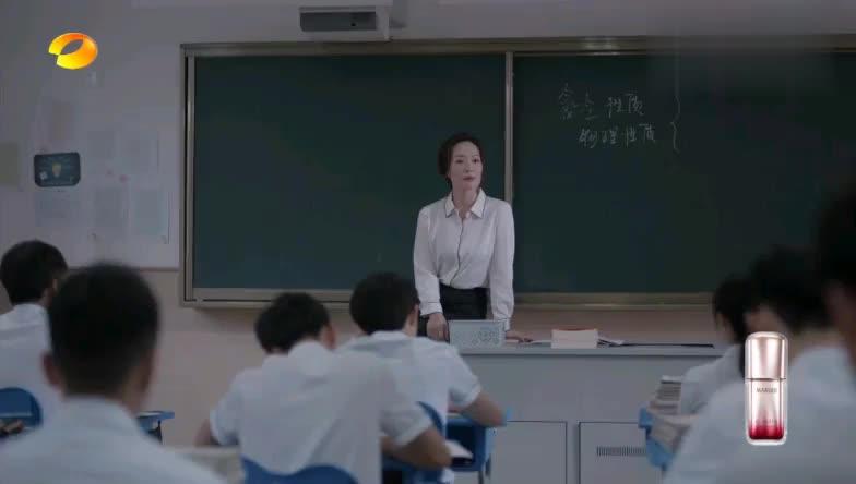 少年派:老师再次没收手机,一番话,学生们无地自容!