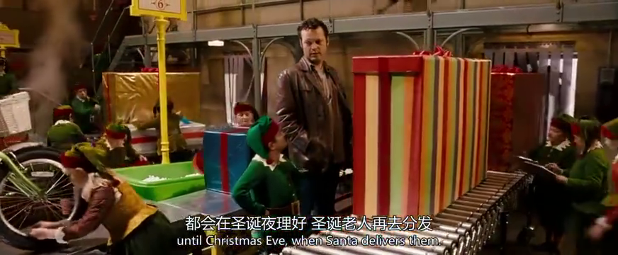 圣诞老人带哥哥参观玩具厂,送礼物前还得调查小孩子?