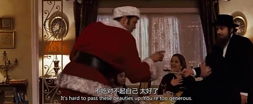 圣诞老人正在欢快的送礼物,上司却恶毒的拉了闸?