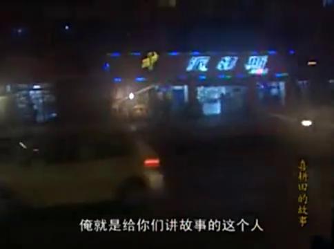 《喜耕田的故事》一部农村题材电视剧,林永健演的农民好朴实