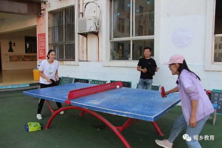 枣庄市峄城区实验小学工会开展周五职工主题活动日活动