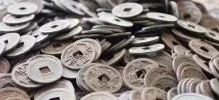 专家指出未来这4种钱币, 收藏价值将大幅提升图1