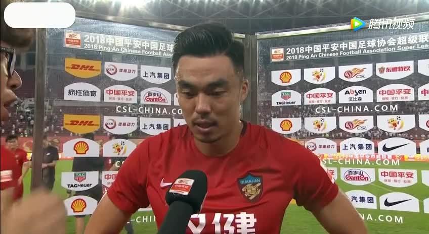 权健险胜恒丰赛后:赵旭日接受采访!下周二如何打日本球队?
