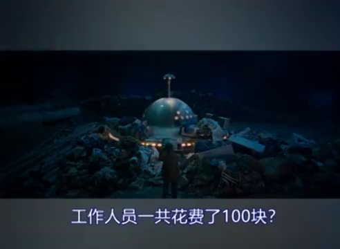 《长江七号》你可能不知道的事二