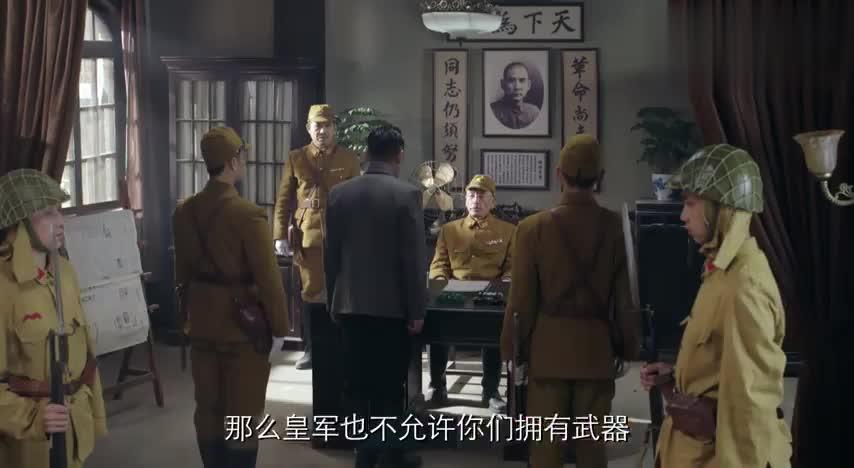 贺晋南不肯和日军合作,就只能被收缴枪支,真是气死人啊