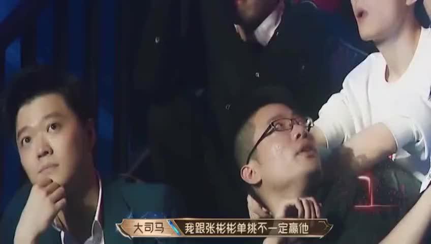 陈赫的游戏水平这么厉害,罗云熙都惊讶了