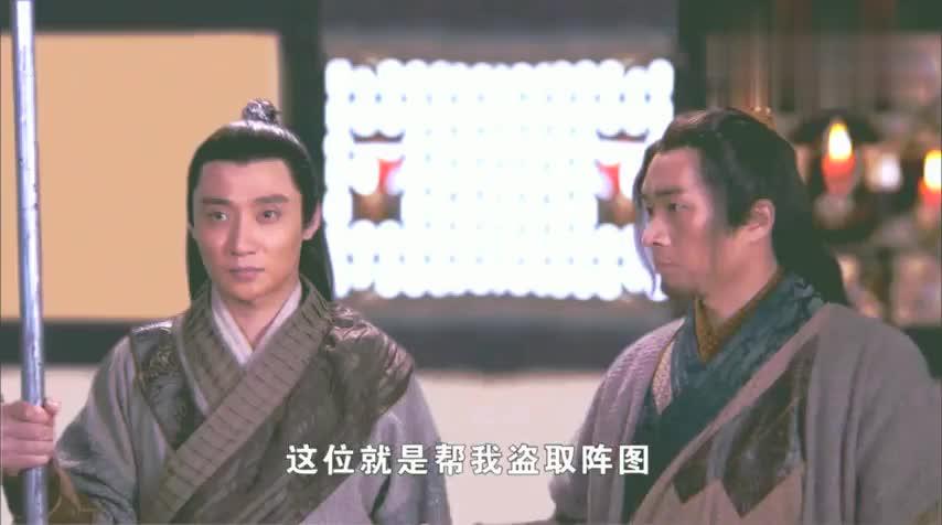 男子一见罗成便出手要杀他,秦琼观战:两人的招式一模一样!