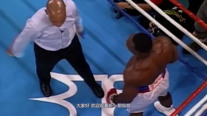 泰森生涯最难堪一战!第二回合遭对手追逐殴打,没想到竟如此狼狈
