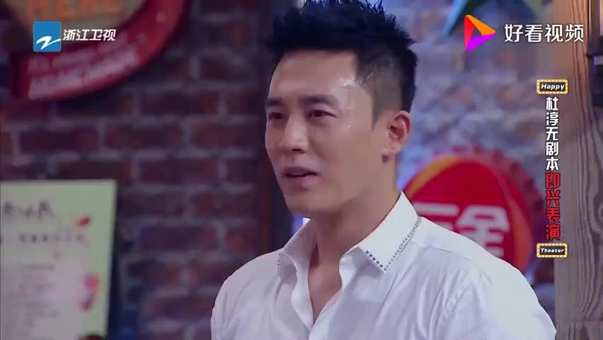 """开心剧乐部:贾玲赵婷婷共同""""坑""""杜淳,下一秒剧情让人笑翻"""
