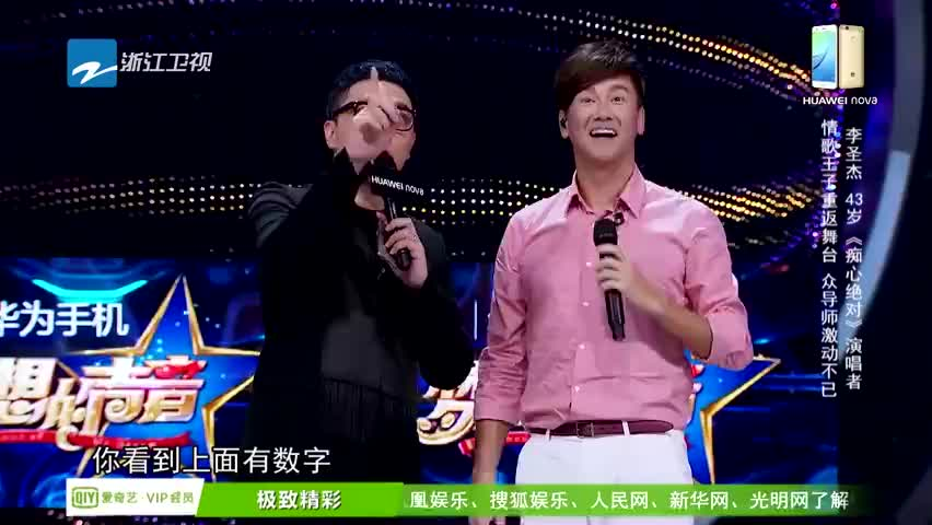 """林俊杰讲和李圣杰""""通告情谊"""",JJ直言好想和他唱歌"""