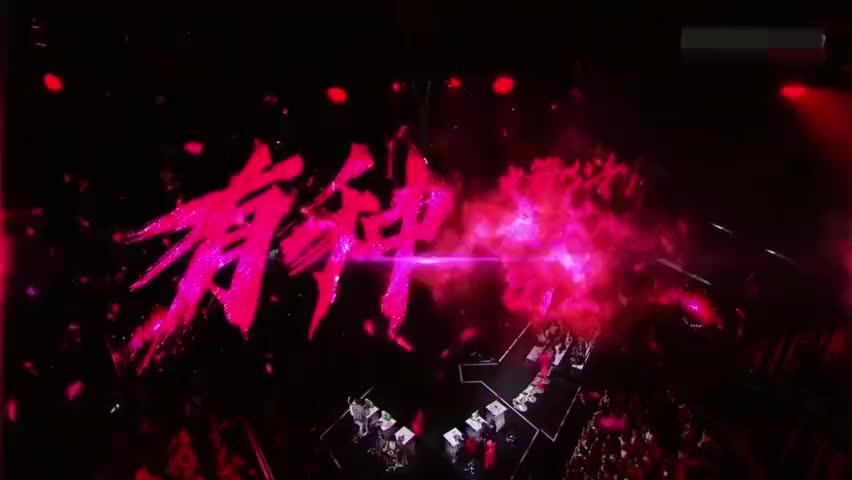 综艺:孟美岐演唱《有种》,酷炫舞蹈看呆观众,BY2都沦为伴舞了