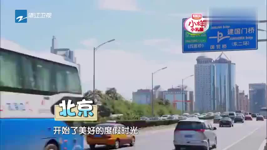 爸爸回来了林依轮一副大厨样横扫菜市场王中磊这次好好学了