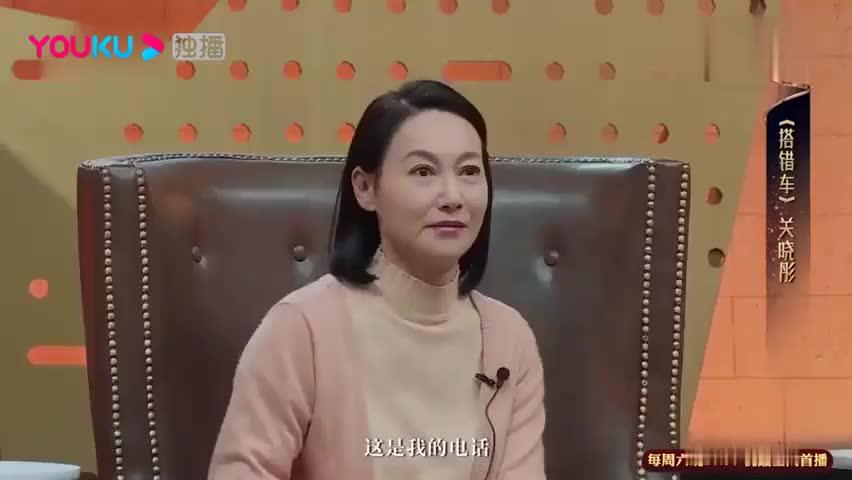邵兵关晓彤强强联合,再塑经典情节