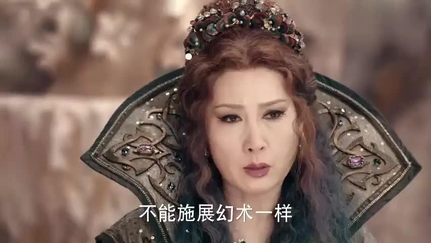 幻城:人鱼公主来到人间,竟看到了汤面,这下可有的看了