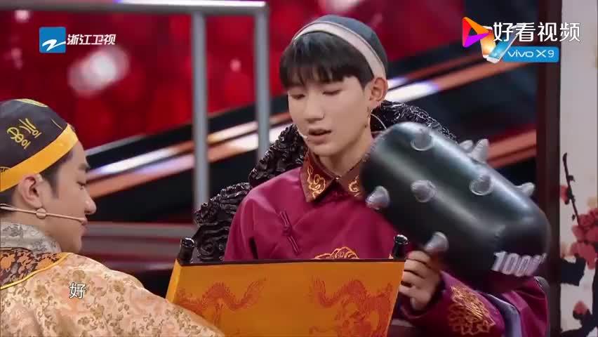 王牌对王牌:王源使用小策略,队友宋茜一脸惊讶,原来还可以这样
