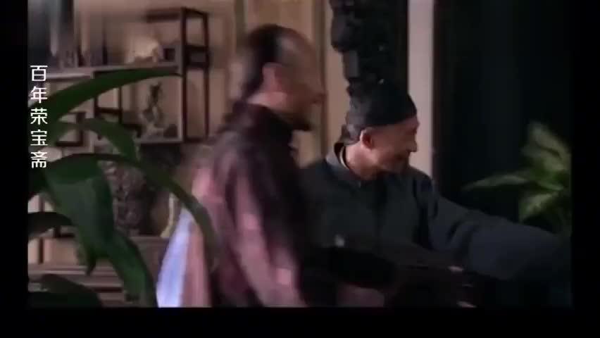 百年荣宝斋:掌柜拿毛笔孝敬大人,谁料这支毛笔是乾隆爷用过的
