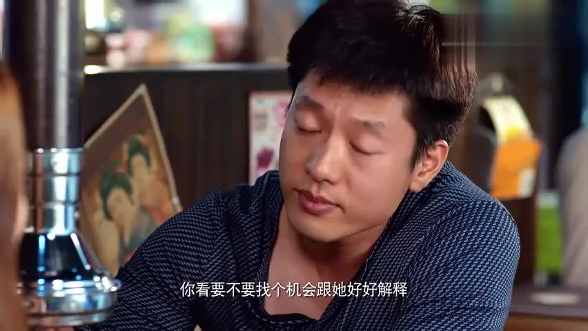 超级翁婿:晶晶想给朱株道歉,何欣怕解释不清,越描越黑