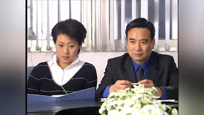 十八岁的天空:古越涛会议迟到,竟告诉大家,他在跟学生深入交流