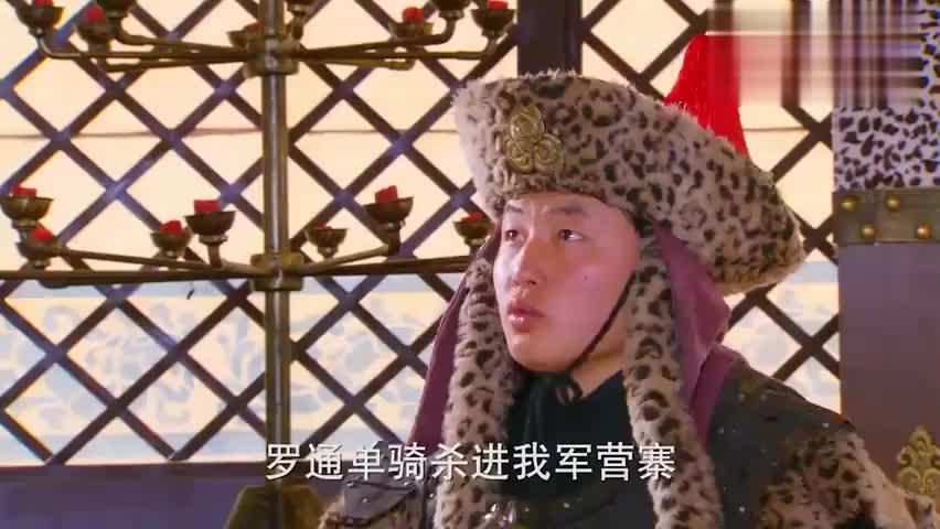 罗通连忙赶到东门,腾龙不愿打开城门让他进来,罗通遭北漠军围攻