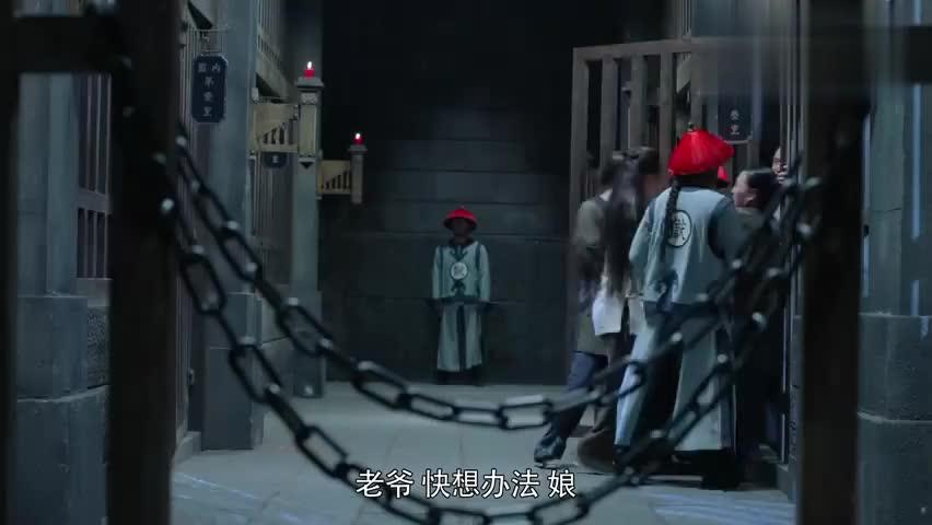 张汧对陈廷敬失望,赵柳堂趁机挑拨,张汧同意诬告陈廷敬!