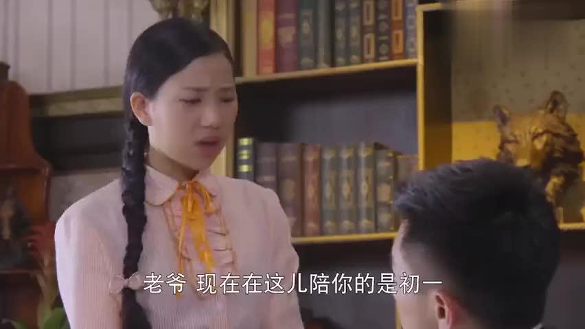 戴流苏耳环的少女:林峰再次使用美男计,将这些女人玩弄掌心!