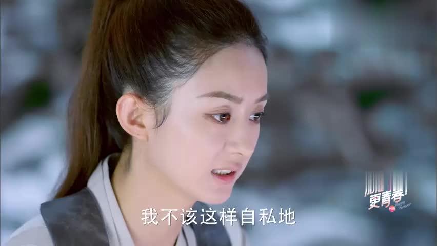 楚乔含泪自责,直言心累,宇文玥劝其坦然面对