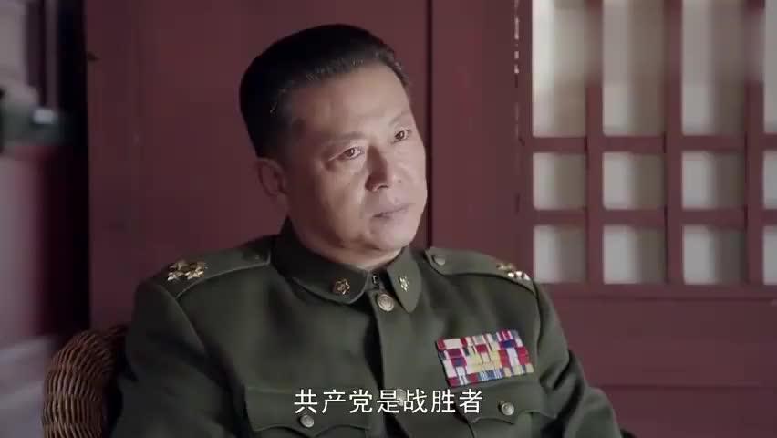 影视片段:将来史学家写国共和谈史,此人还希望沾毛主席的光