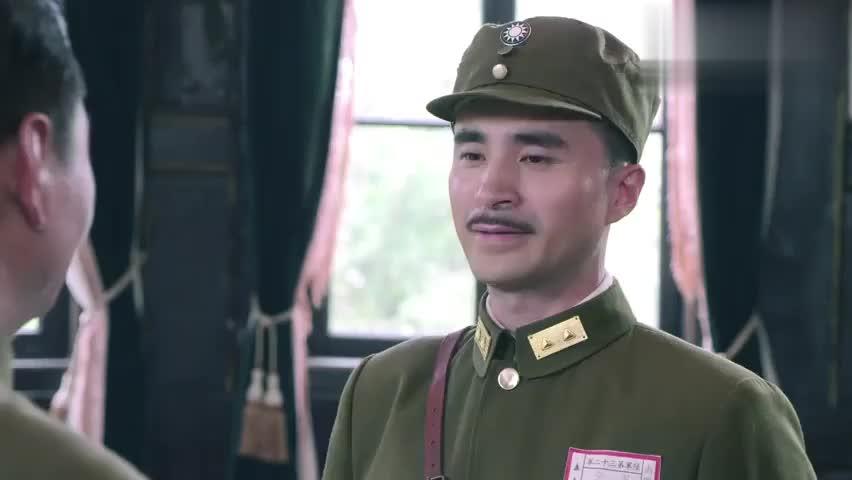 军长想要家人离开军队,小姨奶不同意,军长直接下令给押回重庆