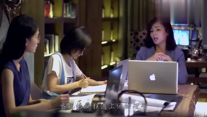关关担心曲筱绡英语不好,熬夜帮她赶项目,简直太贴心了