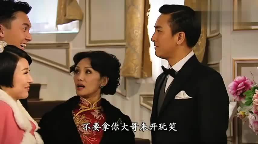 名媛望族:小由精心打扮穿上婚纱羡煞旁人,不料二姨太当场甩脸子