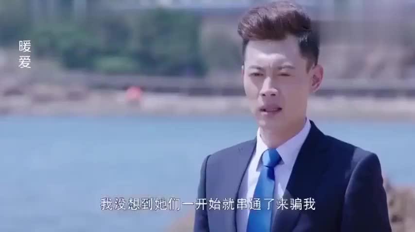 江村得知当年救他的女孩,竟是妻子的妹妹,直接懵了