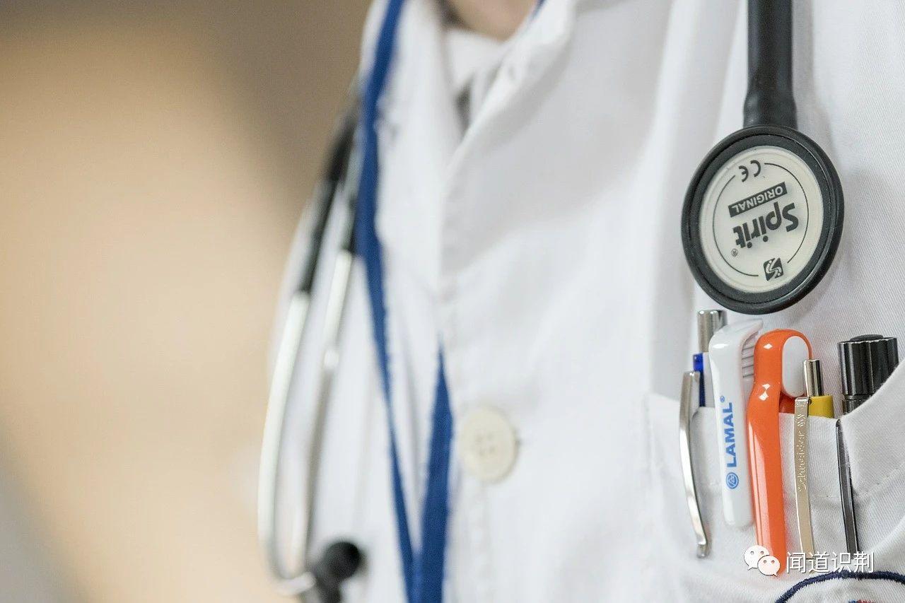 总结篇丨麻醉学、影像学、医学检验技术、护理学、预防医学