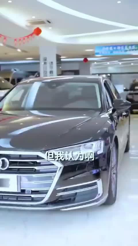 视频:奥迪A8L值不值得购买?上